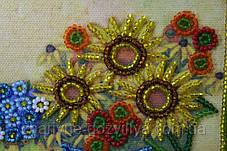 """Набор для вышивания бисером """"Натюрморт с подсолнухами"""", фото 2"""