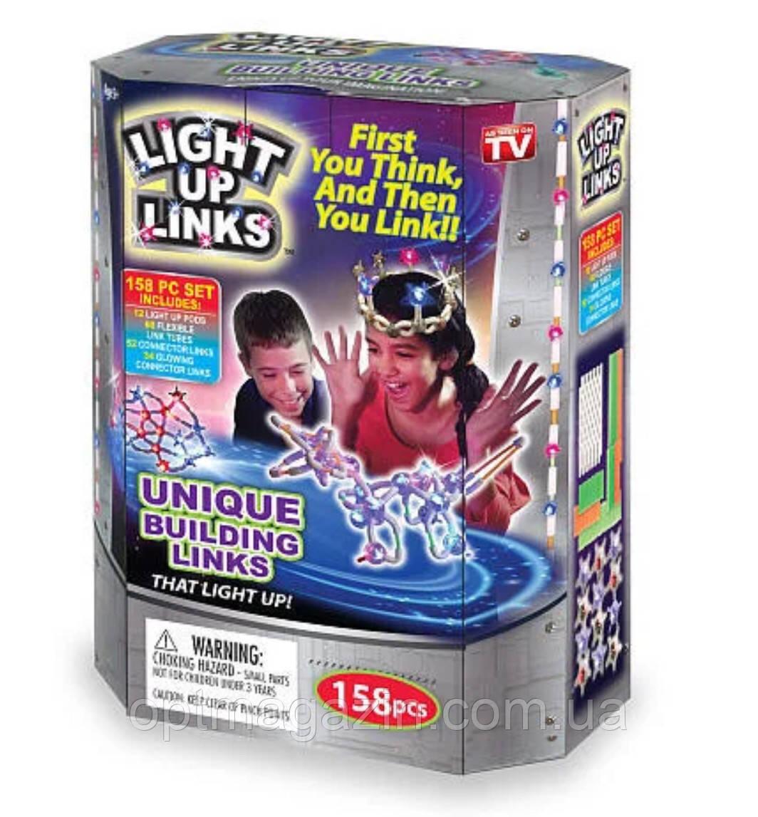 Дитячий конструктор Light Up Links світиться конструктор