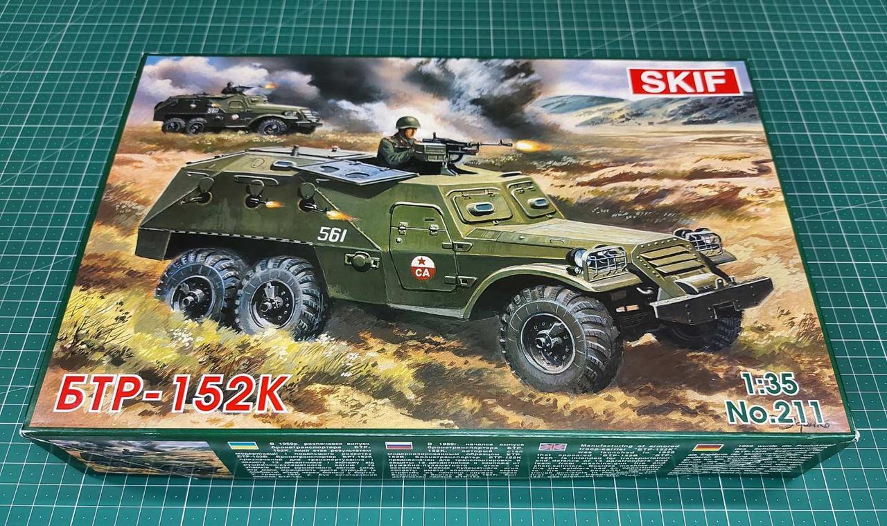 БТР-152К Радянський бронетранспортер. 1/35 SKIF MK211