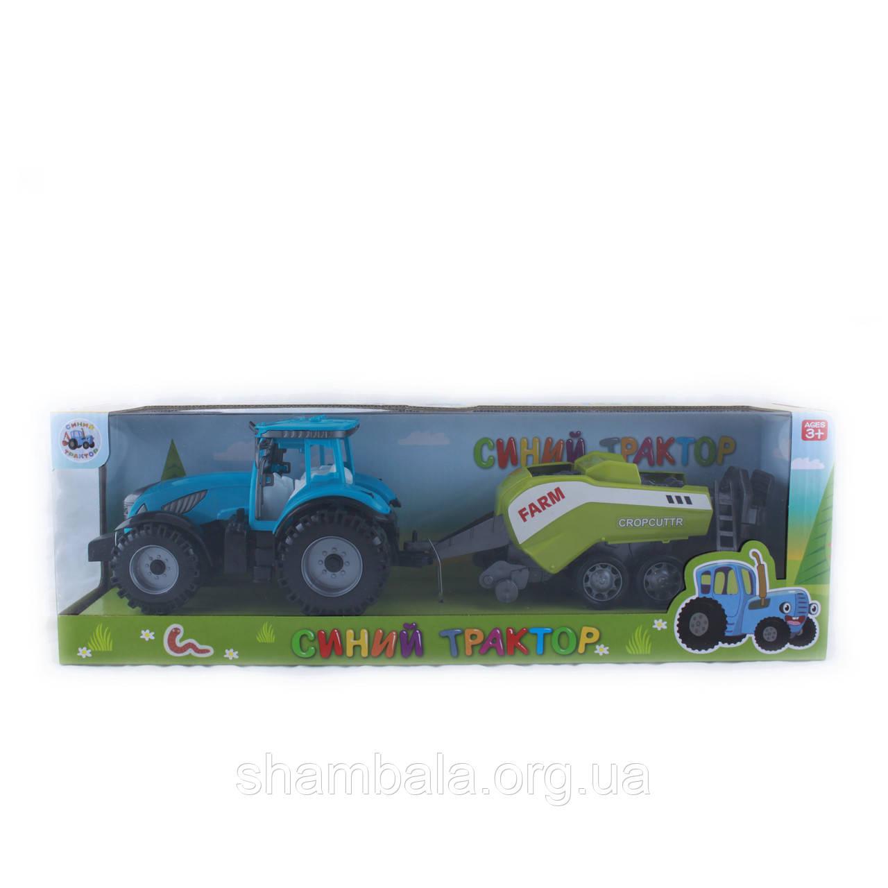 Синий трактор с прицепом, инерционный механизм, звуковой эффект (95899)