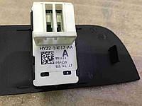 Кнопки (другое), блоки кнопок LR081342