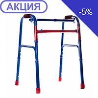 Ходунки-опоры Medok MED-03-004, складные, регулируемые по высоте, шагающие детские, цветные, фото 1