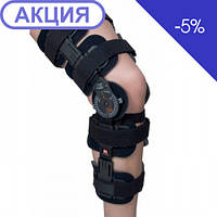 Ортез коленного сустава  Revolution 3 (Bledsoe)