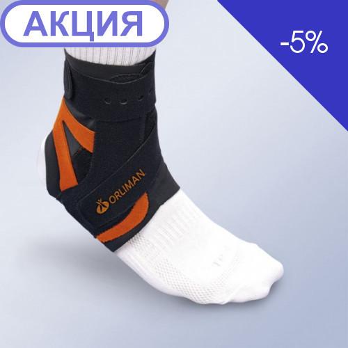 Ортез голеностопного сустава полужесткий  EST-091 Alttex (Orliman)