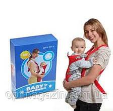 Слінг-рюкзак для перенесення дитини Baby Carriers EN71-2 EN71-3