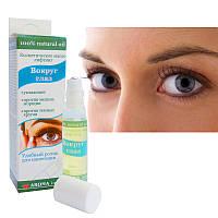 Косметическое масло Лифтинг вокруг глаз, с роликом 8мл