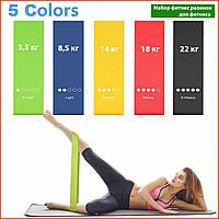 Фитнес резинки 5 в 1 / резинки для фитнеса
