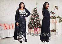 Длинное платье черное с принтом