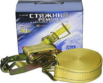 Ременьстяжной 5т в 50мм х10 м VITOL ST-212D-10 YL