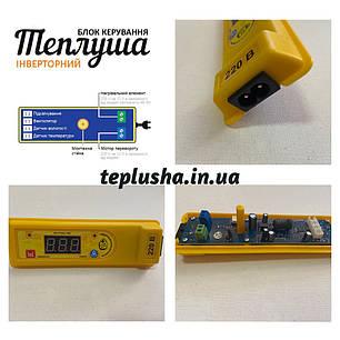 Блок управления Инкубатор Теплуша 72/220, фото 2
