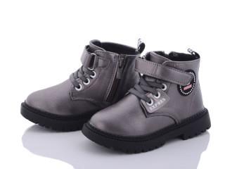 Ботинки детские ВВТ-R5282-1-(раз.с 27 по 32)