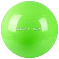 Фитбол мяч для фитнеса Profi Ball 75 см усиленный 0383 Green