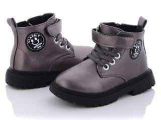Ботинки детские ВВТ-R5280-1-(раз.с 27 по 32)