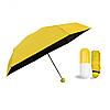 Карманный Зонт в капсуле FAIRY SEASON Yellow Original