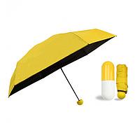 Карманный Зонт в капсуле FAIRY SEASON Yellow Original, фото 1