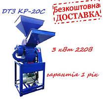 Кормоподрібнювач ДТЗ КР-20С