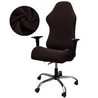 Чехол на офисное кресло Homytex цельный водоотталкивающий Коричневый