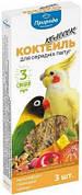 Крекер для средних попугаев Колосок мультифрукт-орех-цитрус 90 гр