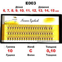 ОПТ от 100 ед. Nesura Eyelash 10D, 6-15 мм, изгиб C, 0,10, 60 пучков Несура ресницы пучки Бесплатная доставка