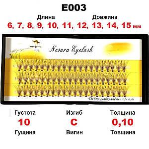 ОПТ от 10 ед. Nesura Eyelash 10D, 6-15 мм, изгиб C, 0,10, 60 пучков Несура накладные ресницы пучки