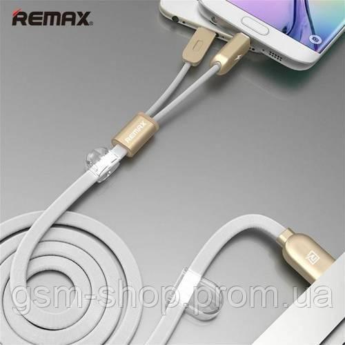 Кабель Remax Binary Micro + Lightning (Білий)