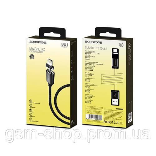 Кабель USB-L Borofone BU1 MagJet Lightning (Чорний)