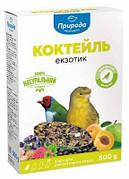 Корма для экзотических птиц Природа Коктейль Экзотик 0,5 кг