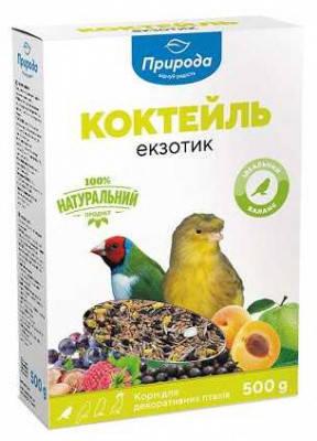 Корма для экзотических птиц Природа Коктейль Экзотик 0,5 кг, фото 2