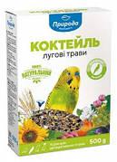 Корм для попугая Коктейль Луговые травы + семена льна Природа 0,5 кг