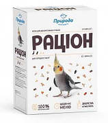 Корм для средних попугаев Природа Рацион 1,5 кг