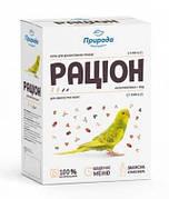 Корм для волнистых попугаев Рацион Мультивитамин + Йод 1,5 кг