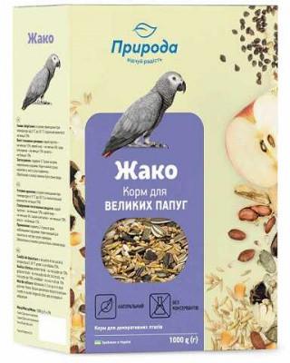 Корм для крупных попугаев Природа Жако 1 кг