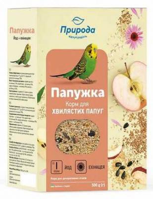 Корм для попугая Природа Папужка йод 575 гр, фото 2