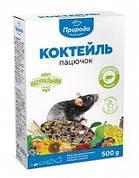 Корм для крыс Природа Коктейль Крыска 500 гр