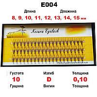 ОПТ от 10 ед. Nesura Eyelash 10D, 8-15 мм, изгиб D, 0,10, 60 пучков Несура накладные ресницы пучками