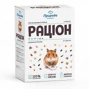 Корм для грызунов Природа Рацион для мелких грызунов 1,5 кг