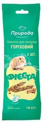 Лакомство Фиеста колосок для грызунов Ореховый, 100 гр
