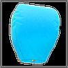 Небесный фонарик купол, высота фонарика: 85 см., цвет: голубой