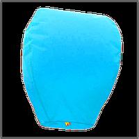 Небесный фонарик Купол Голубой 110 см