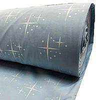 Наперник с кантом тик 688 голубой 180х200(р) на одеяло 48% стеганное