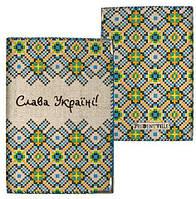 Обложка для паспорта 35201