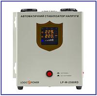 Стабилизатор LP-W-2500RD (1500Вт / 7ступ), фото 1