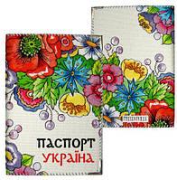 Обложка для паспорта 11356