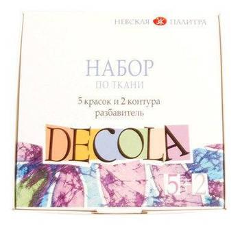 Краска акриловая для ткани Decola ЗХК Невская Палитра набор 5цв. по 20мл с растворителем + 2 контура по 18
