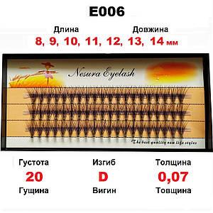 ОПТ от 300 ед. Nesura Eyelash 20D, 8-14 мм, изгиб D, 0,07, 60 пучков Несура ресницы пучком Бесплатная доставка
