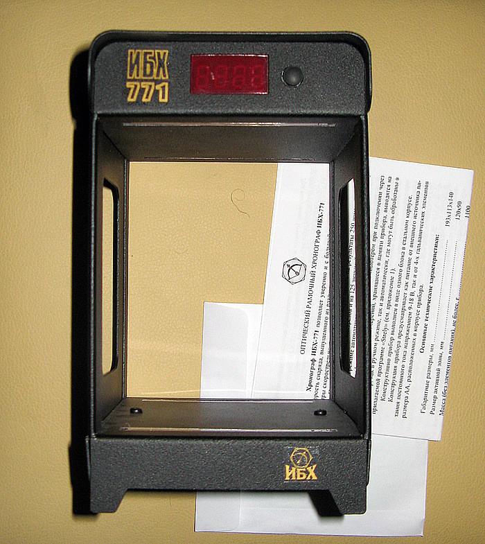 Хронограф ИБХ-771 в базовой комплектации
