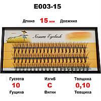 Ресницы Nesura Eyelash 10D, 15 мм, изгиб C, 0,10, 60 пучков Несура накладные ресницы