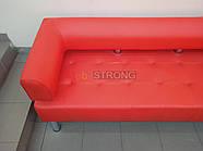Офисный диван в офис Стронг (MebliSTRONG) - коралловый цвет, фото 2