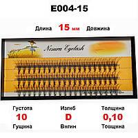 Ресницы Nesura Eyelash 10D, 15 мм, изгиб D, 0,10, 60 пучков Несура накладные пучком