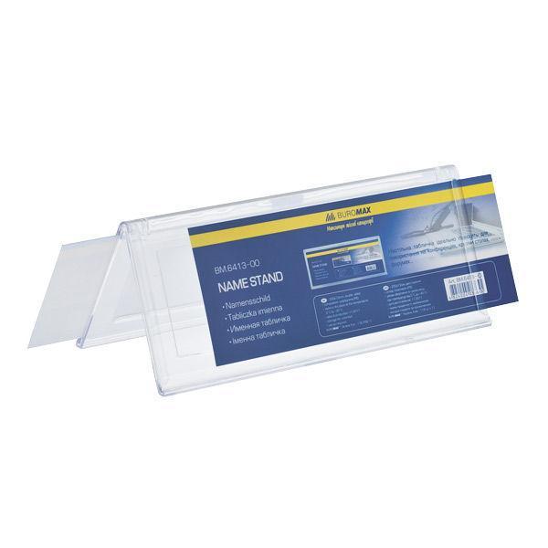 Табличка на стол именная двусторонняя 200*72мм прозрачная Buromax BM.6413-00